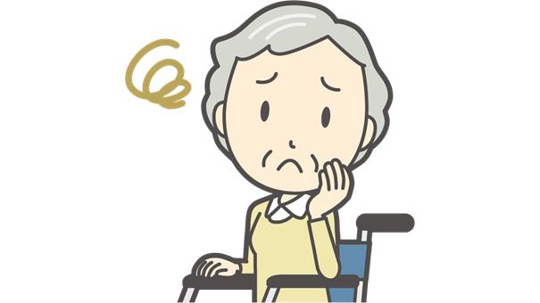 患者の不安にどう対応する?
